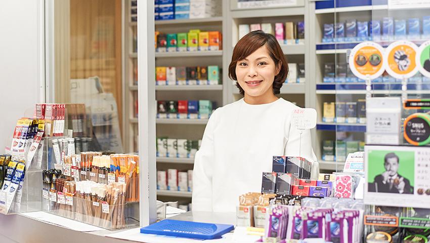 太田たばこ店