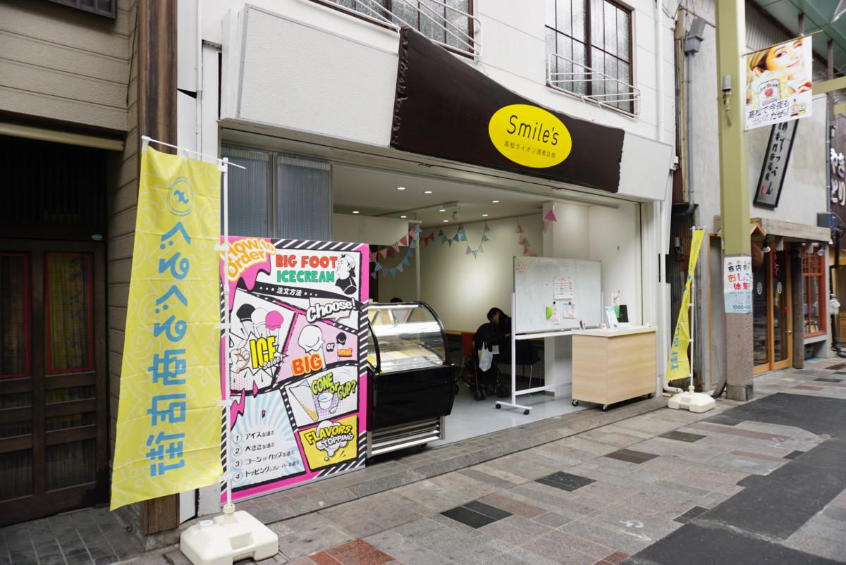 お仕事体験&Smile's Cafe