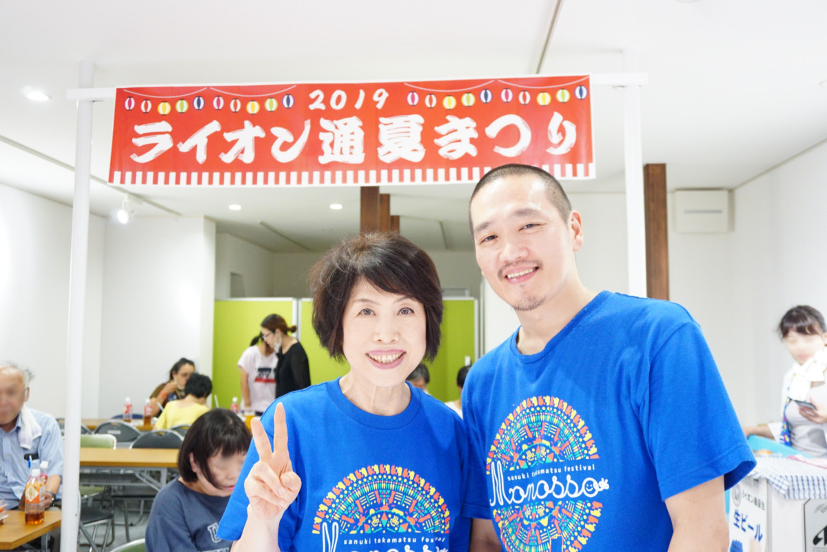 ライオン通夏祭り、開催!